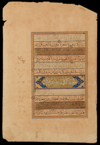 A large Qur'an leaf in gold and black muhaqqaq script Persia, probably Shiraz, 1525-1550