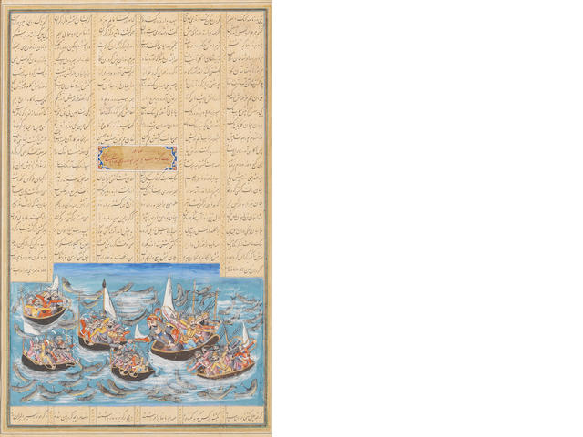 An illustrated leaf from a manuscript of Asadi Tusi's Garshasp-Nama depicting Garshasp and his army fighting a sea battle with the son of Bhu, ruler of Sarandib (Ceylon) Qajar Persia, circa 1850