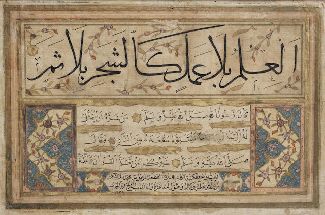 An Ottoman calligraphic certificate (ijazet), signed by Mehmed Ali al-Shukri, a pupil of al-Hajj Medmed al-Hamdi Turkey, dated AH 1237/AD 1821-22