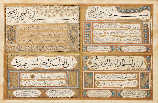 Four calligraphic certificates (Ijazet) of the pupil Ahmed Rashid by his masters Abdullah Wehbi al-Kutahi, Mustafa Shaku, Ibrahim Rushdi al-Kutahi, Saleh al-Rushdi al-Kutahi, and Sayyid Hasan al-Riza (dated AH 1250/AD 1834), and an Ijazet of the pupil Ibrahim Aga Zadeh Dervish Mustafa Rushdi, by his master Mustafa Helmi (dated AH 1231/AD 1815) Ottoman Turkey, first half of the 19th Century