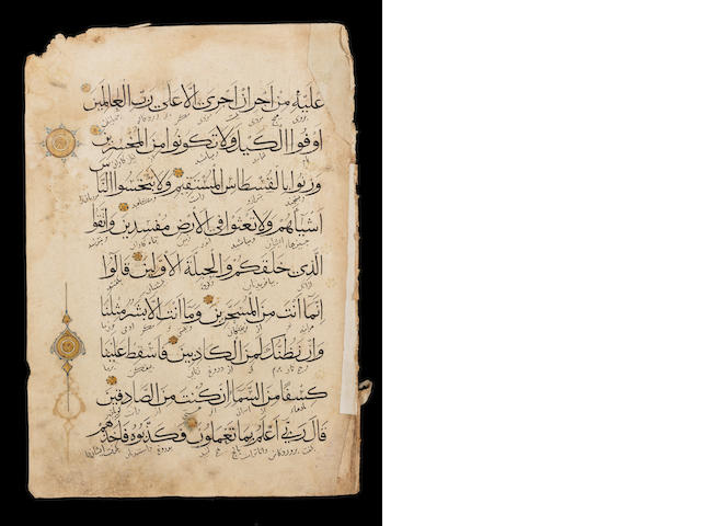 Eight large Qur'an leaves Persia, 14th Century(8)