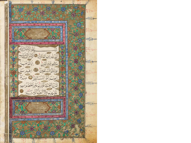 An illuminated Qur'an copied by Wali-ad-Din al-Tawfiqi Ottoman Turkey, dated AH 1272/AD 1855-56