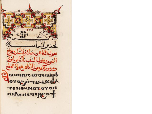 A book of liturgies of the Coptic Church, copied by al-Shammas Nasrallah Abdullah Abdul-Nur for Deir Balut at Qusqam Asyut, Upper Egypt, dated Saturday 11th Paoni 1620/Saturday 18th June 1904
