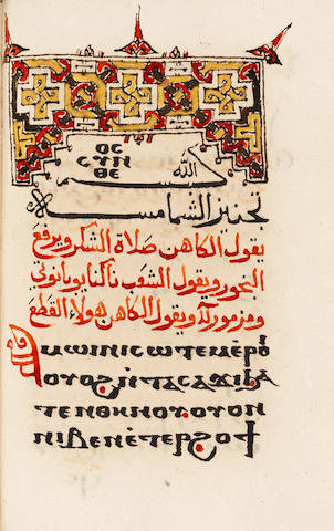 A book of liturgies of the Coptic Church, copied by al-Shammas Nasrallah Abdullah Abdul-Nur for Deir Balut at Qusqam Asyut, Upper Egypt, dated Saturday 11th Paoni 1620/Saturday 18th June 1904
