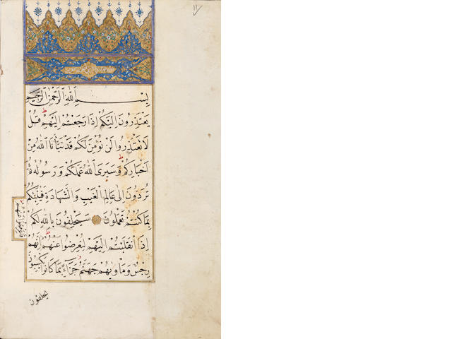 Sections II and XI from a 30-juz Qur'an Ottoman Turkey, 18th/19th Century(2)