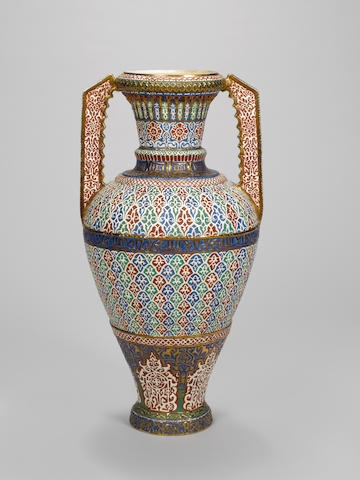 A large Alhambra Vase Belgium, early 20th Century