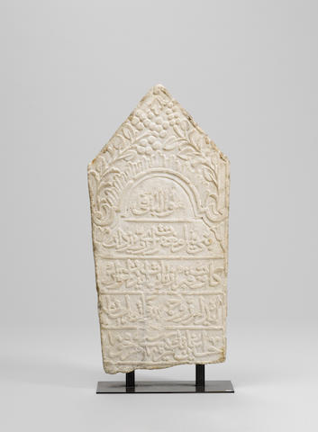 An Ottoman inscribed marble Tombstone Turkey, 19th Century