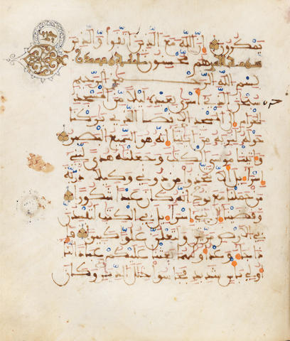 Eight Qur'an leaves written in maghribi script on vellum (sura XVI, al-Nahl, The Bee, verse 57-verse 28 (end of sura); sura XVII, al-Isra' or Bani Isra'il, The Children of Israel, verse 1-part of verse 23) Andalusia or North Africa, 13th/14th Century(4)