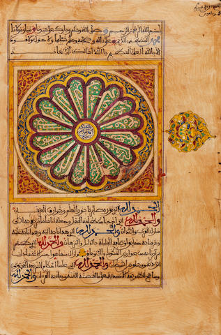 A manuscript of prayers with a richly-decorated double-page diagram North Africa, dated AH 1[2]22/AD 1807-8