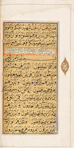 A finely illuminated Qur'an, in a European binding in Persian style India, probably Deccan, 17th Century