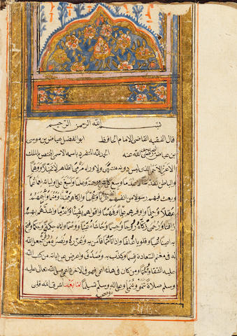 Abul-Fadl 'ayadh bin Musa bin 'ayadh al-Yahsabi, Kitab al-Shifa', a treatise on the sayings of the Prophet (Hadith) Ottoman, provincial, 17th Century or later(2)