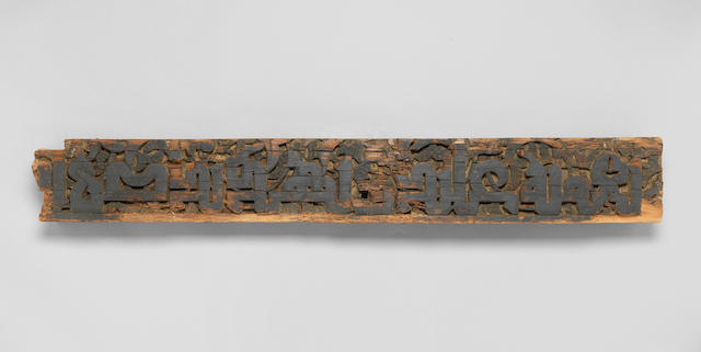 A Umayyad carved inscribed wooden Beam  Spain or North Africa, 8th/ 9th Century
