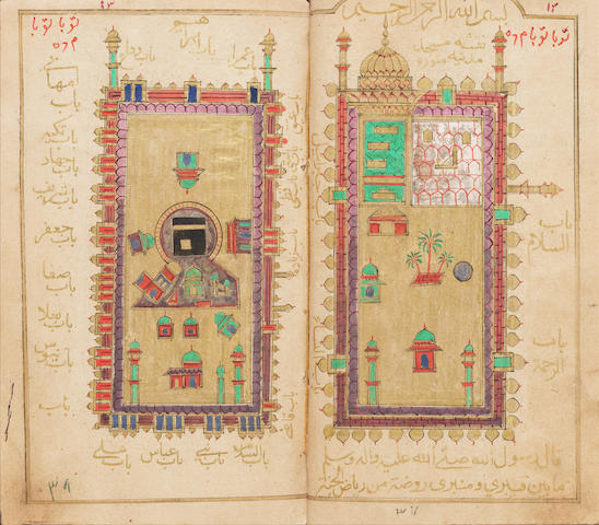 Al-Jazuli, Dala'il al-Khayrat, prayers, with two diagrams of the holy cities of Mecca and Medina India, probably the Deccan, early 19th Century