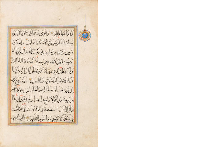 Eight leaves from a Qur'an Persia, probably Shiraz, late 16th Century