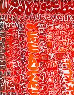 (n/a) Charles Hossein Zenderoudi (Iran, b. 1937) Untitled,