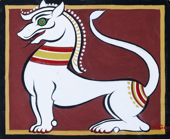 (n/a) Jamini Roy (India, 1887-1972) Vyala,
