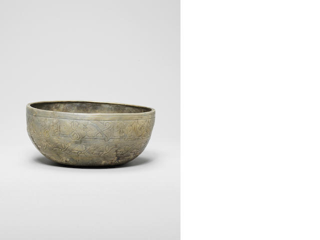 A Ghaznavid high-tin bronze Bowl Persia, 11th Century