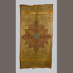 An Ottoman metal-thread embroidered calligraphic silk Panel probably Egypt, 19th Century