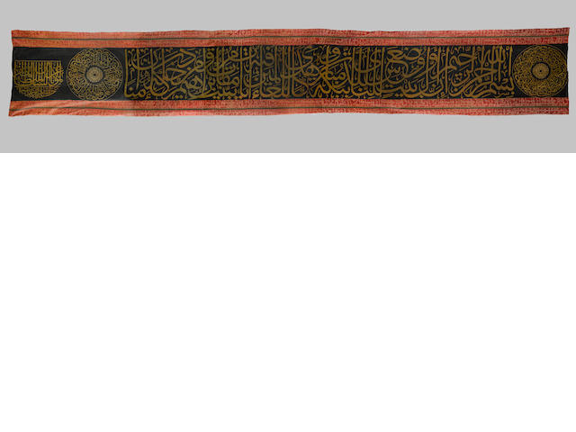 An Ottoman woven-cotton and silk calligraphic Panel Egypt or Syria, circa 1900