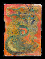 (n/a) Rabindranath Tagore (Indian, 1861-1941) Untitled (Dragon),