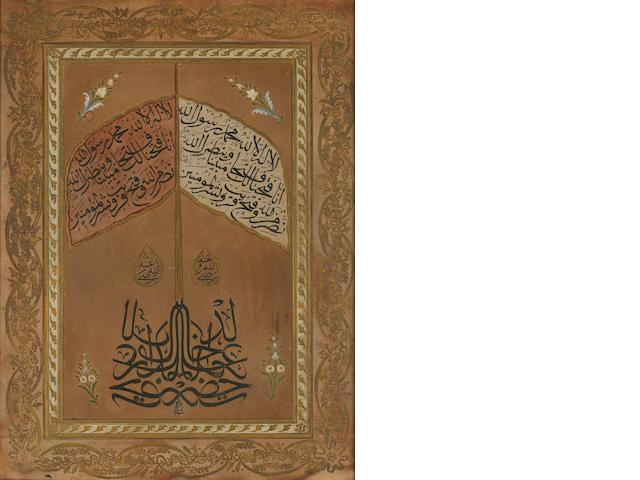 A calligraphic panel, signed by Abdulfettah Effendi MANIJEH/NABIL Turkey, 19th Century
