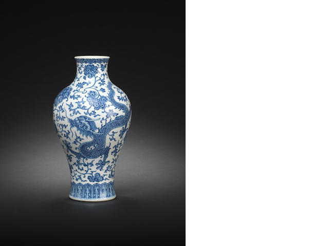 A rare blue and white dragon and phoenix vase Qianlong seal mark and of the period