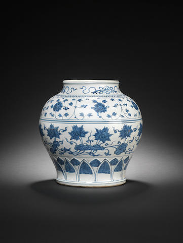A blue and white baluster jar, guan 16th century