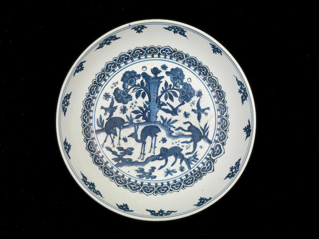 A blue and white dish  Wanli four-character mark and of the period