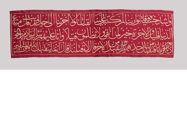 An Ottoman woven silk Panel Turkey, 18th/ 19th Century