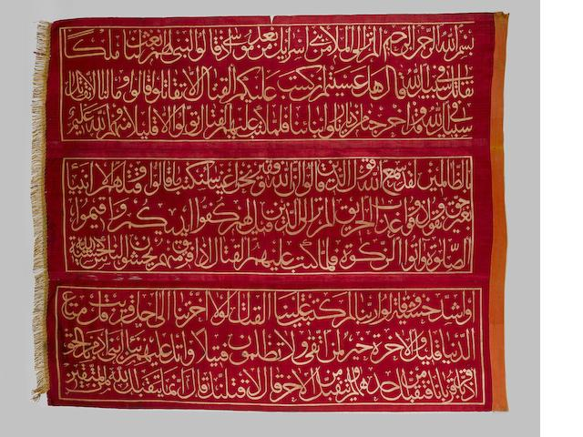 An Ottoman woven silk calligraphic Panel Turkey, 19th Century or later