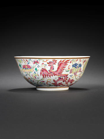 A famille rose 'phoenix' bowl Six character Guangxu mark and of the period