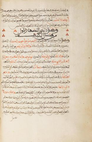 Muhammad Mahdi Al-Fasi, Matali' al-masarrat bi-jala' Dala'il al-Khayrat, a commentary on Al-Jazuli's collection of prayers North Africa, dated 15th Rabi' al-Awwal 1124/22nd April 1712