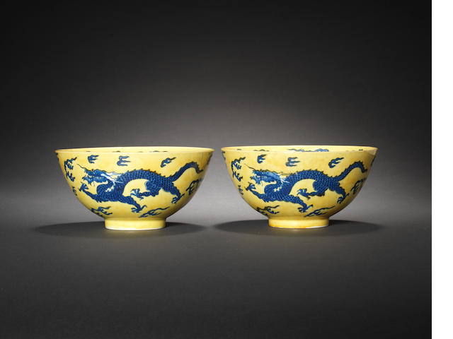 A large pair of underglaze blue and yellow glazed 'dragon' bowls  16th century??