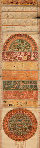 An illuminated Sufi genealogical scroll apparently tracing the lineage of eminent Naqshabandis back to the Prophet Muhammad probably Central Asia, late 18th/19th Century