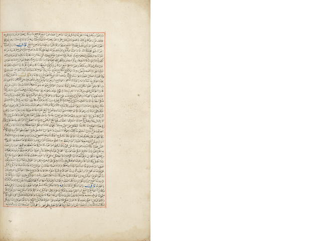 Muhammad bin Mahmud bin Ahmad al-'Ayni, Kitab al-'Inayah fi sharh al-Hidayah, a treatise on jurisprudence, vols. II to IV only Ottoman Turkey, dated AH 979/AD 1571-72