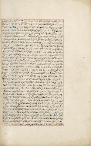 Muhammad bin Mahmud bin Ahmad al-'Ayni, Kitab al-'Inayah fi sharh al-Hidayah, a treatise on jurisprudence, vols. II to IV only Ottoman Turkey, dated AH 979/AD 1571-72