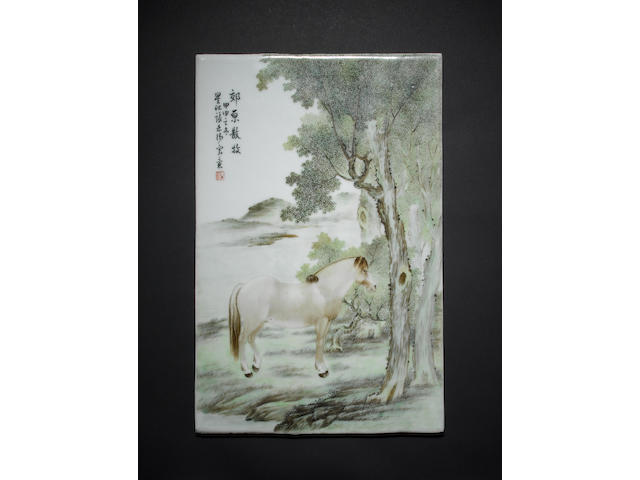 A porcelain plaque of rectangular form With Zhang Zhitang inscription
