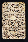 A Cantonese carved ivory card case Late 19th Century.