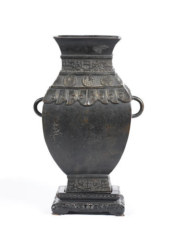 An archaistic bronze vase Ming Dynasty