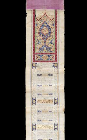 An illuminated prayer scroll copied by Zayn-al-Abidin bin Mulla 'Ali Persia, 18th/19th Century