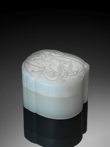 A fine pale green jade box and cover Jiaqing