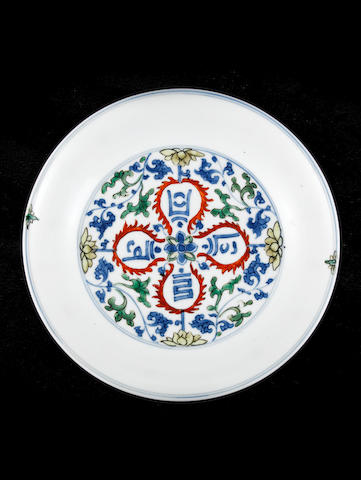 A doucai dish, Chenghua mark