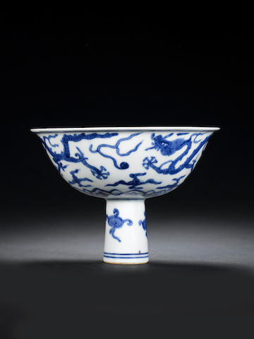 A blue and white stem cup, Jiajing mark and of the period