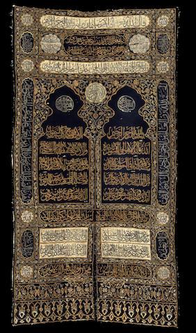 A Ka'ba curtain (Burqa), its renewal ordered by the Ottoman Sultan Muhammad Rashad bin 'Abd al-Majid I bin Mahmud (reigned 1900-1918)  Istanbul, Turkey, circa 1909-1918