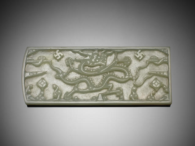 A white jade 'dragon' plaque 18th century