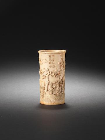 A small ivory 'Zhuangyuan' brushpot, bitong 18th/19th century