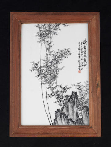A grisaille enamelled plaque Painted by Xu Zhongnan, dated early autumn 1941