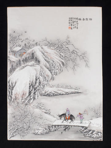 A famille rose rectangular plaque Painted by Yu Wenxiang (1910-1993)