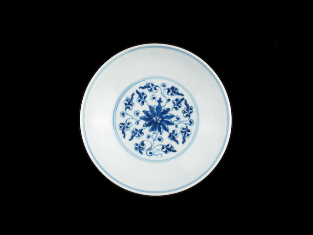 A blue and white saucer dish Qianlong seal mark and of the period