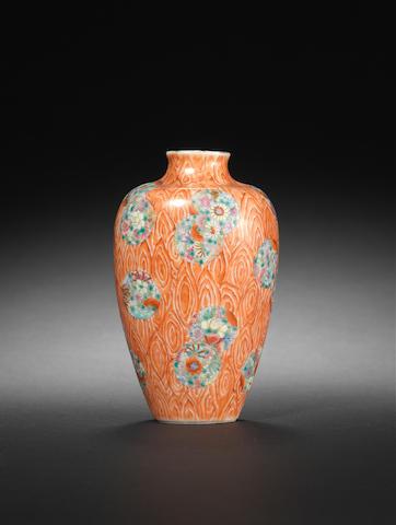 A famille rose faux bois 'medallion' vase Republic